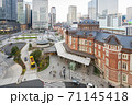 Tokyo cityscape skyline with Tokyo Station in Japan 71145418
