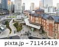 Tokyo city skyline with landmark buildings in Tokyo, Japan 71145419