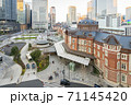 Sunset view with Tokyo Station in Tokyo, Japan 71145420