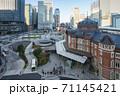 Tokyo city with Tokyo station in city center of Tokyo, Japan 71145421