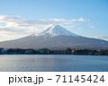 Kawagushiko lake with Fujisan mountain in Japan 71145424