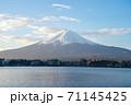 Fujisan Mountain with lake in Kawaguchiko, Japan 71145425