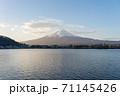 Kawagushiko lake with Fujisan mountain in Japan 71145426