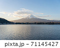 Fujisan Mountain with lake in Kawaguchiko, Japan 71145427