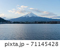 Kawagushiko lake with Fujisan mountain in Japan 71145428