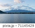 Fujisan Mountain with lake in Kawaguchiko, Japan 71145429