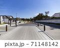 水戸学の道 71148142