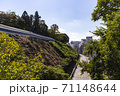 水戸城の土堀跡 71148644