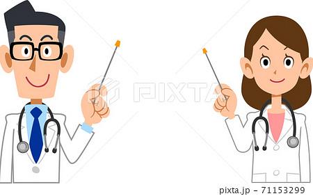 指示棒で解説する男性医師と女性医師 71153299