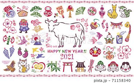 2021年 丑年① お正月・牛・縁起物などのアイコンイラストセット 71158340