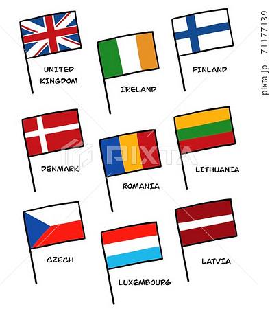 ヨーロッパの国旗のイラスト 71177139