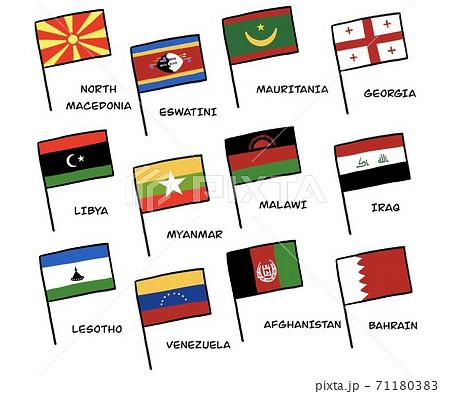 国旗のイラスト 71180383