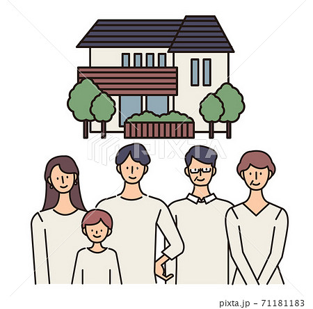 二世帯住宅のイラスト 家族のベクターイラスト 71181183