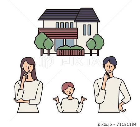 二世帯住宅のイラスト 家族のベクターイラスト 71181184
