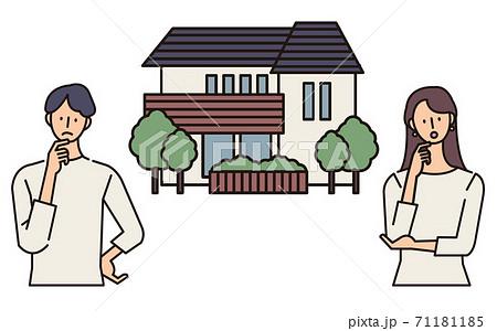 二世帯住宅のイラスト 家族のベクターイラスト 71181185