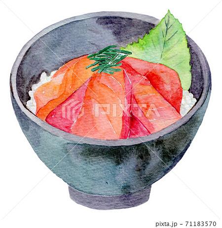 水彩イラスト 食品 マグロ丼 71183570