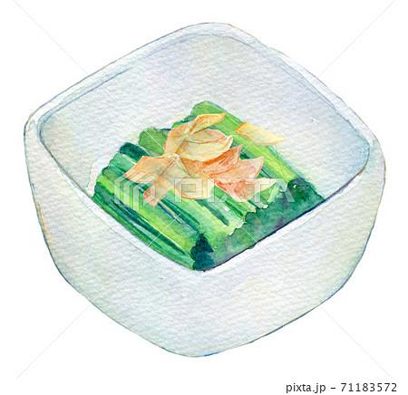 水彩イラスト 食品 ほうれん草のおひたし 71183572