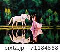 青の神話 71184588