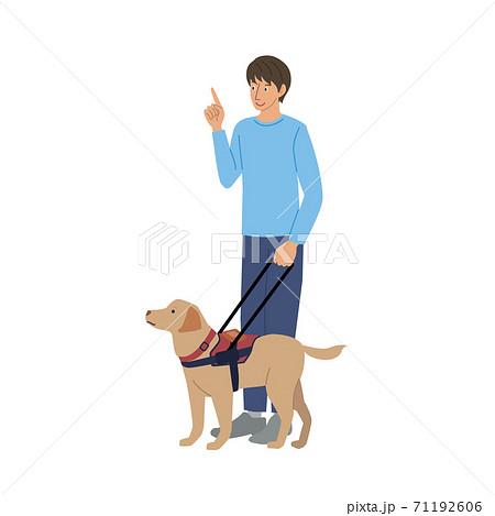 盲導犬を連れている男性 笑顔 71192606