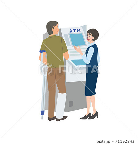 松葉杖の男性 ATM操作を手伝う女性 イラスト 71192843