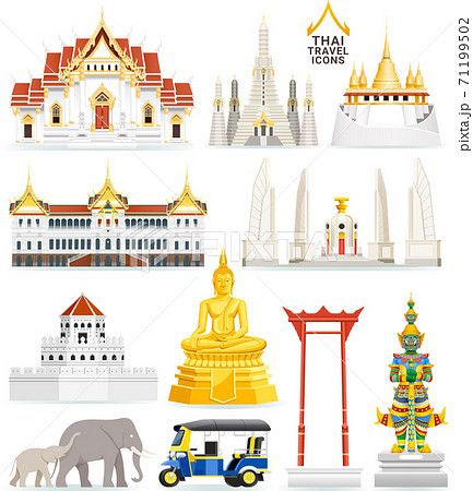 Thai famous landmark icons. Vector illustrations. 71199502