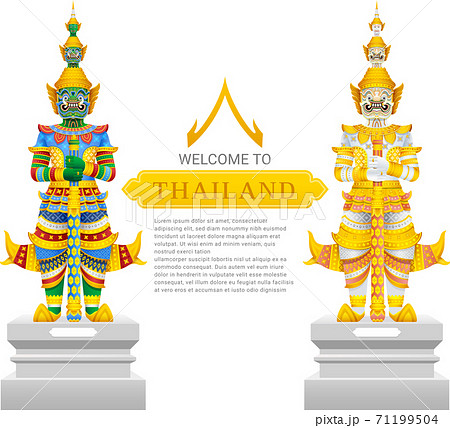 Guardian giant Thailand travel and art background vector illustration 71199504