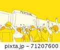 コンサート 71207600