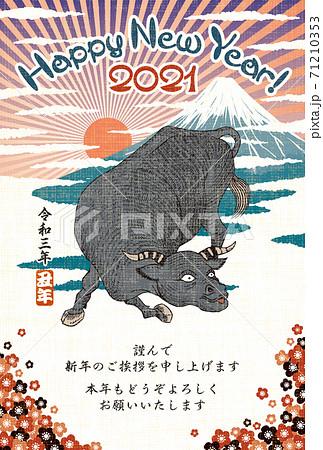 2021年賀状テンプレート「和牛」ハッピーニューイヤー 日本語添え書き付