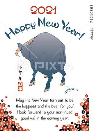 2021年賀状テンプレート「浮世絵風の牛」ハッピーニューイヤー 英語添え書き付