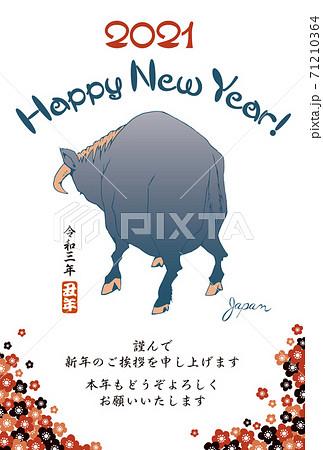 2021年賀状テンプレート「浮世絵風の牛」ハッピーニューイヤー 日本語添え書き付