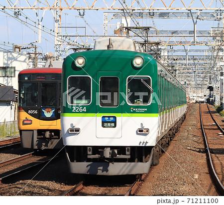 京阪 森小路駅付近を走る2200系 71211100