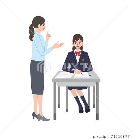 授業をうける 勉強を教わる 制服姿の女性のイラスト 71216377