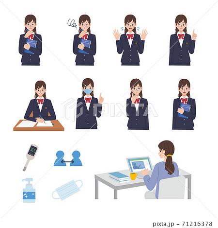 学生の表情のセット マスク姿の高校生 オンライン授業 感染対策のイラスト 71216378
