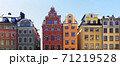 Traditional colorful houses in Old Town (Gamla Stan) of Stockholm, Sweden 71219528