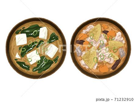 味噌汁と豚汁のイラスト 71232910