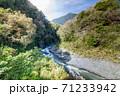 景色 風景 地形 71233942