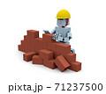 働くロボット 71237500
