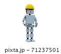 ロボットの作業員 71237501