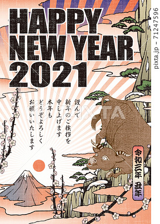 2021年賀状テンプレート「浮世絵風デザイン」ハッピーニューイヤー 日本語添え書き付