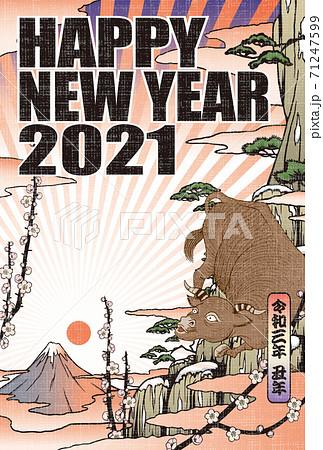 2021年賀状テンプレート「浮世絵風デザイン」ハッピーニューイヤー 手書き文字用スペース空き