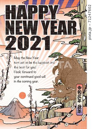 2021年賀状テンプレート「浮世絵風デザイン」ハッピーニューイヤー 英語添え書き付