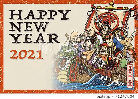 2021年賀状テンプレート「七福神と宝船02」ハッピーニューイヤー 手書き文字用スペース空き
