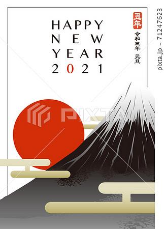 2021年賀状テンプレート「富士山と初日の出」ハッピーニューイヤー 日本語添え書き付