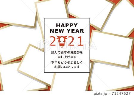 2021年賀状テンプレート「大盛りフォトフレーム」ハッピーニューイヤー 日本語添え書き付