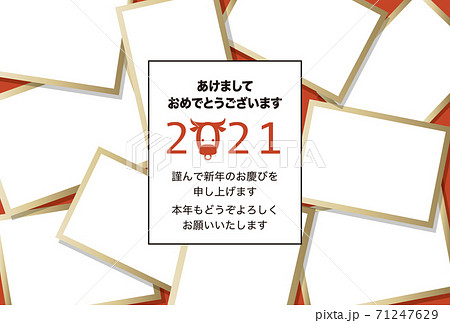 2021年賀状テンプレート「大盛りフォトフレーム」あけおめ 日本語添え書き付