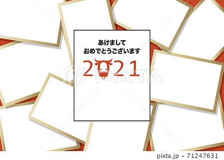 2021年賀状テンプレート「大盛りフォトフレーム」あけおめ 手書き文字スペース空き