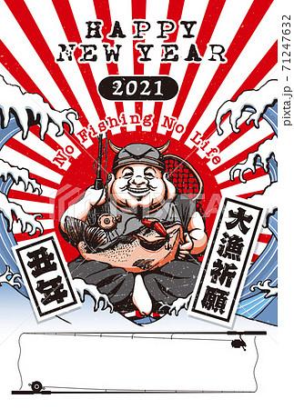 2021年賀状テンプレート「釣りの神様」ハッピーニューイヤー 手書き文字用スペース空き