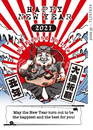 2021年賀状テンプレート「釣りの神様」ハッピーニューイヤー 英語添え書き付