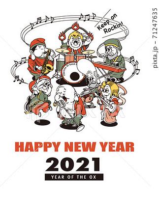 2021年賀状テンプレート「七福神バンド」ハッピーニューイヤー 手書き文字用スペース空き