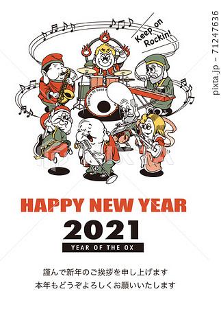 2021年賀状テンプレート「七福神バンド」ハッピーニューイヤー 日本語添え書き付